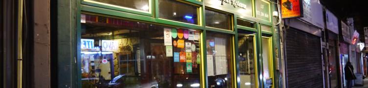 Lalibela Street view